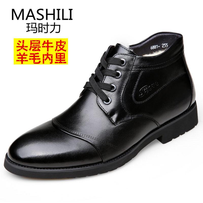 棉鞋皮鞋男头层牛皮正装羊毛保暖三接头商务男鞋冬季加厚37码男靴