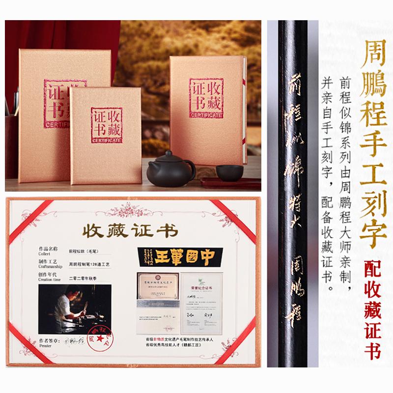 诺诗诺精品礼盒高档套装成人收纳盒