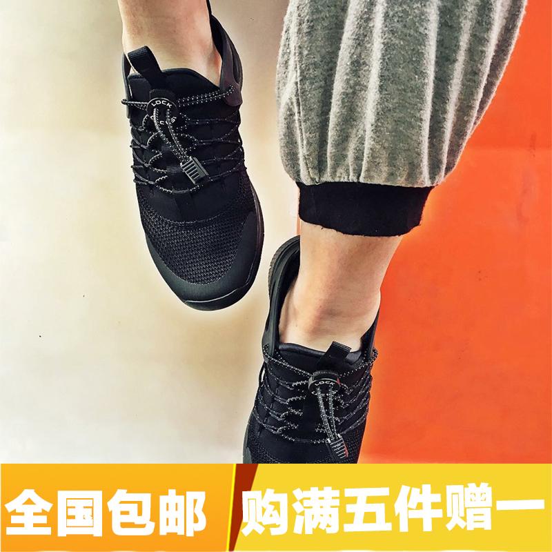 戶外跑步懶人兒童快系快穿自鎖釦夜跑運動鞋老人免系三絲反光鞋帶