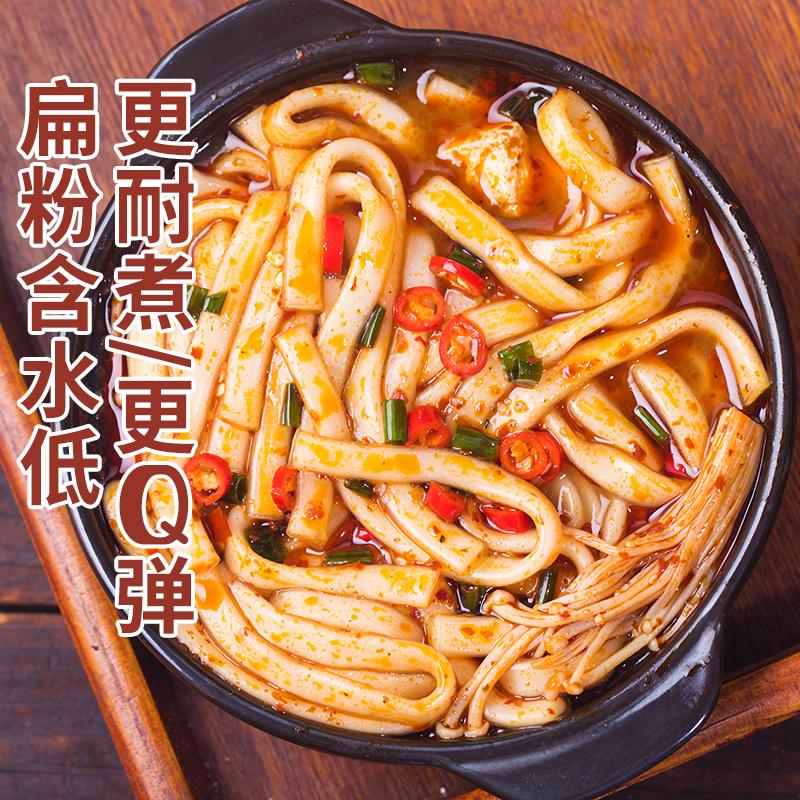 砂锅土豆粉带调料米线麻酸辣螺蛳粉调料包宿舍即食土豆粉条3袋