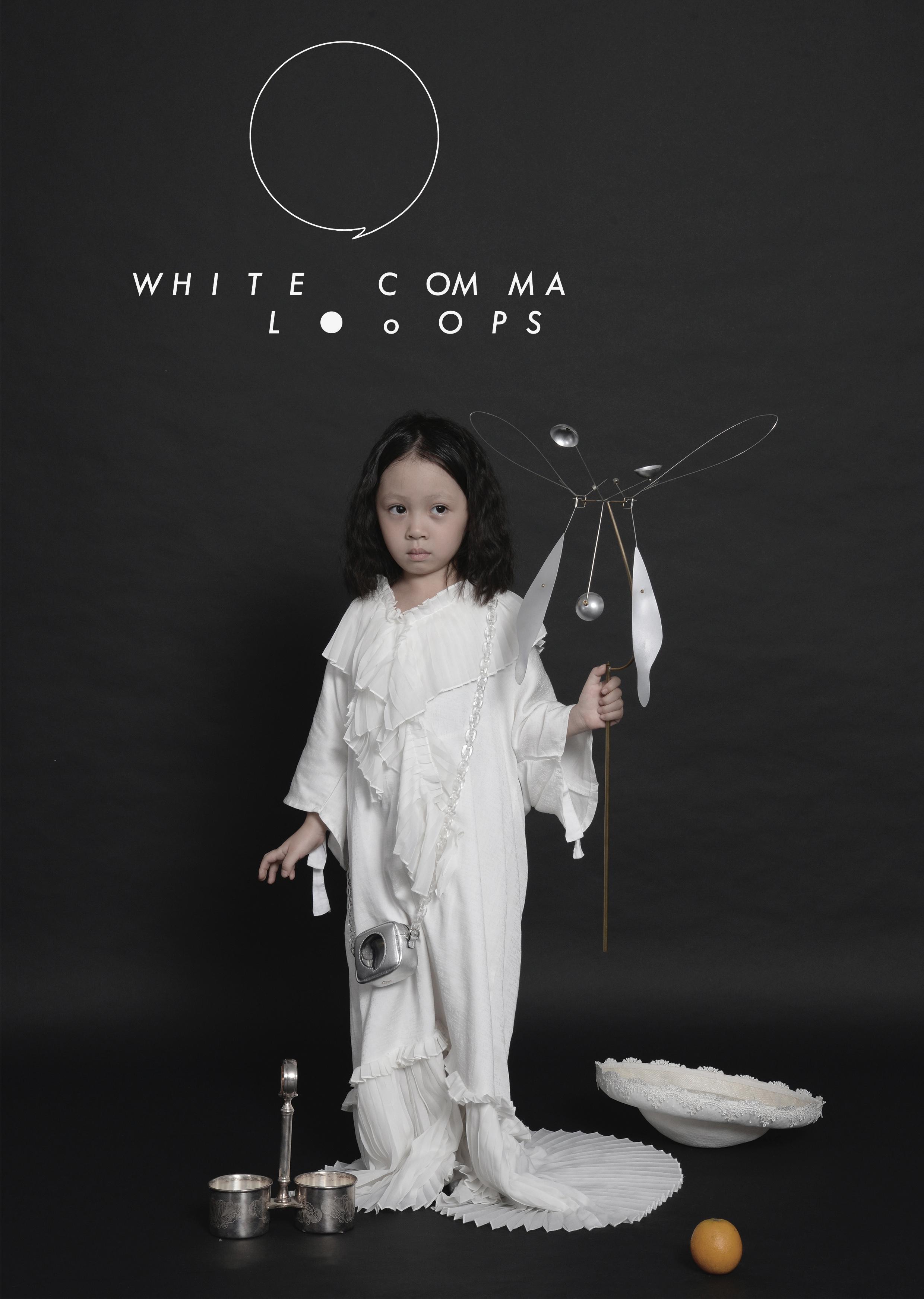 小众设计师品牌 逗号迷你口红包 白色逗号系列 独立设计 LOOOPS