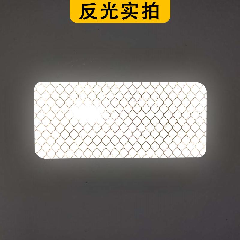 电动电瓶摩托车贴夜间安全警示 4cm 反光车贴防撞遮痕白黄长方形 3M