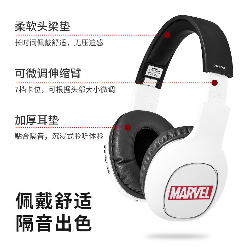 Miniso Famous Product Marvel Bluetooth Headset Wireless Headphones High Sound Quality Noise Reduction Soundproof Sports Headphones
