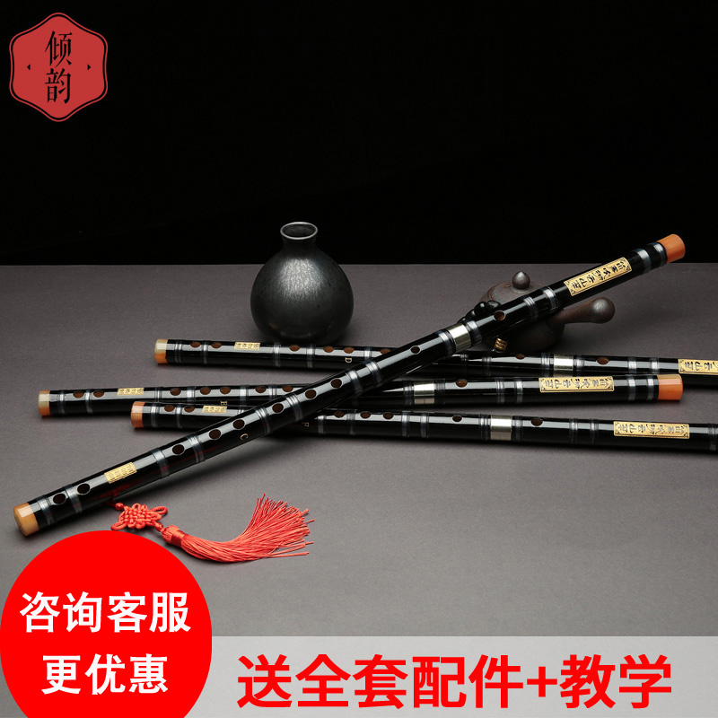 调 F 倾韵笛子初学大人零基础入门竹笛横笛专业考试学生用演奏乐器
