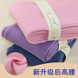 Children fall and winter wool pants for men and women inside and outside child wear thick warm pants cotton trousers elastic waist cashmere pants Qiuku