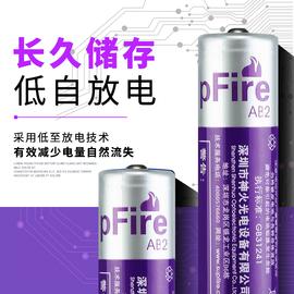 神火18650锂电池 充电3.7v强光手电筒大容量动力小风扇电蚊拍头灯