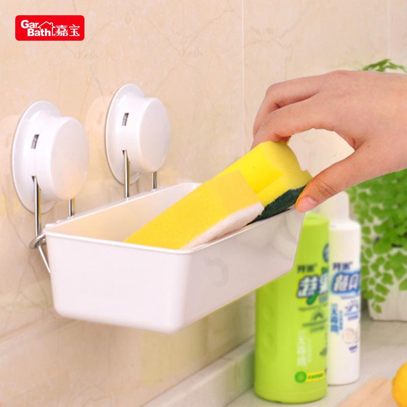 嘉寶吸盤收納架浴室置物架壁掛廚房整理籃洗碗刷抹布瀝水架餐具架