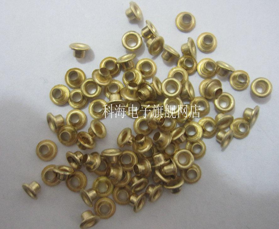 过孔钉 过孔铆钉 双面板金属孔化  0.9-4MM共13种规格 100个/种