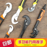 Multi-function universal quick wrench opening wrench socket wrench to live on German effort Wrench Kit Home