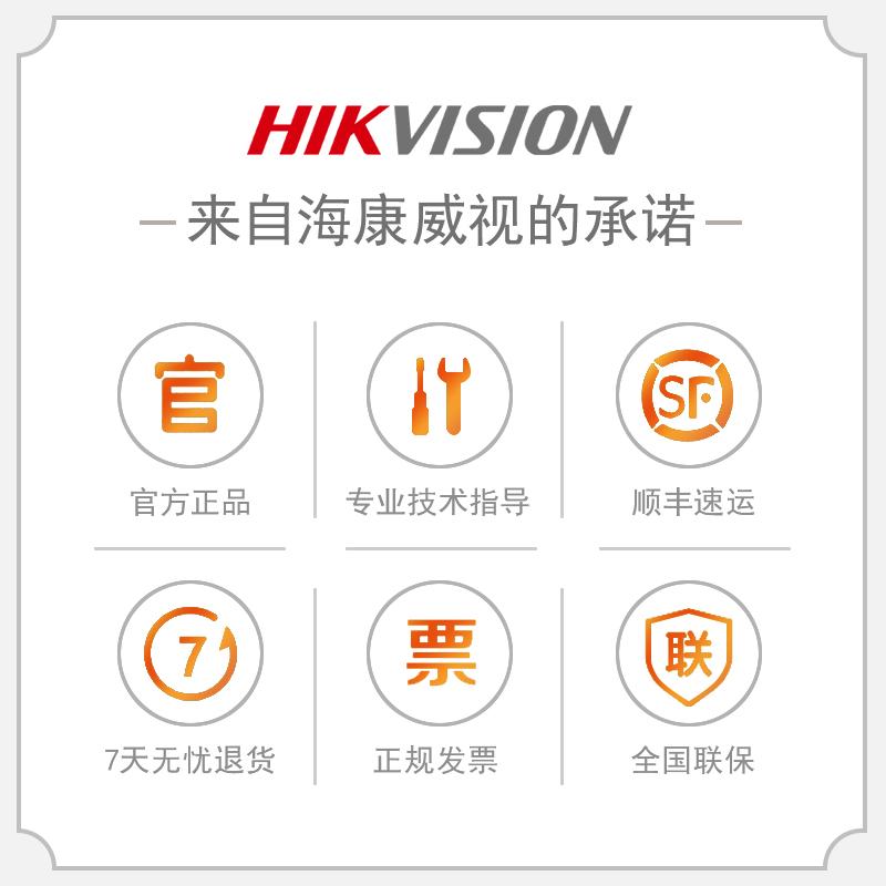 海康威视4/8路网络硬盘录像机NVR高清家用监控主机DS-7104N-F1