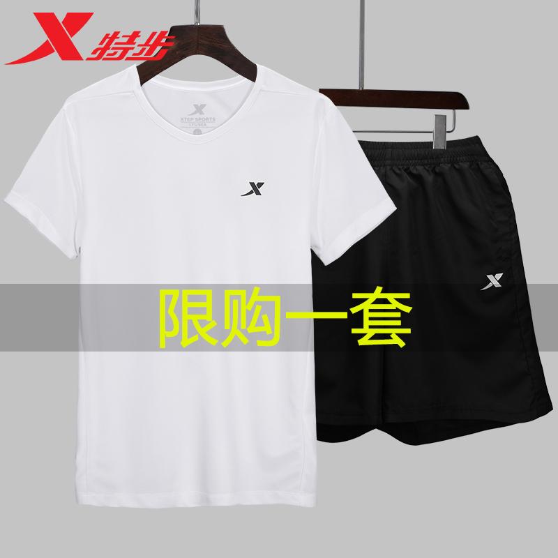 特步短袖t恤男速干透气短裤男士运动裤健身房跑步两件套运动套装