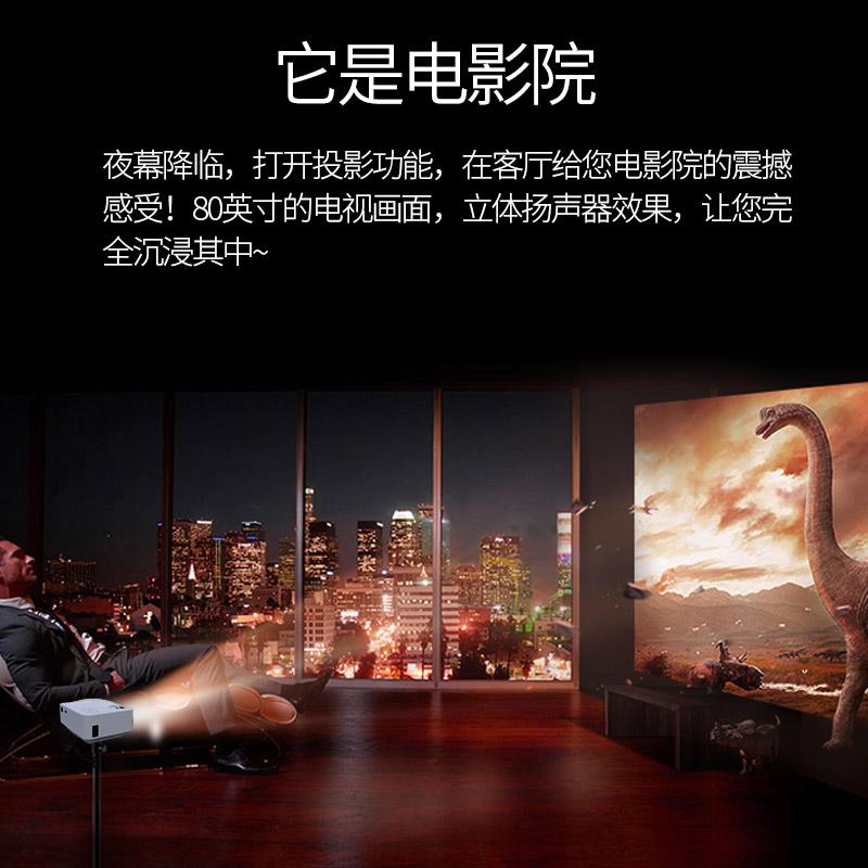 光米T1手机投影仪家用高清无线微小型投影机苹果安卓同屏便携式一体墙投卧室/宿舍家庭影院无屏电视2019新款