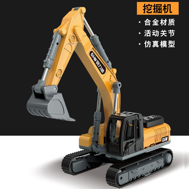 钢力威合金惯性工程车挖掘机勾机推土机铲车仿真模型男孩儿童玩具
