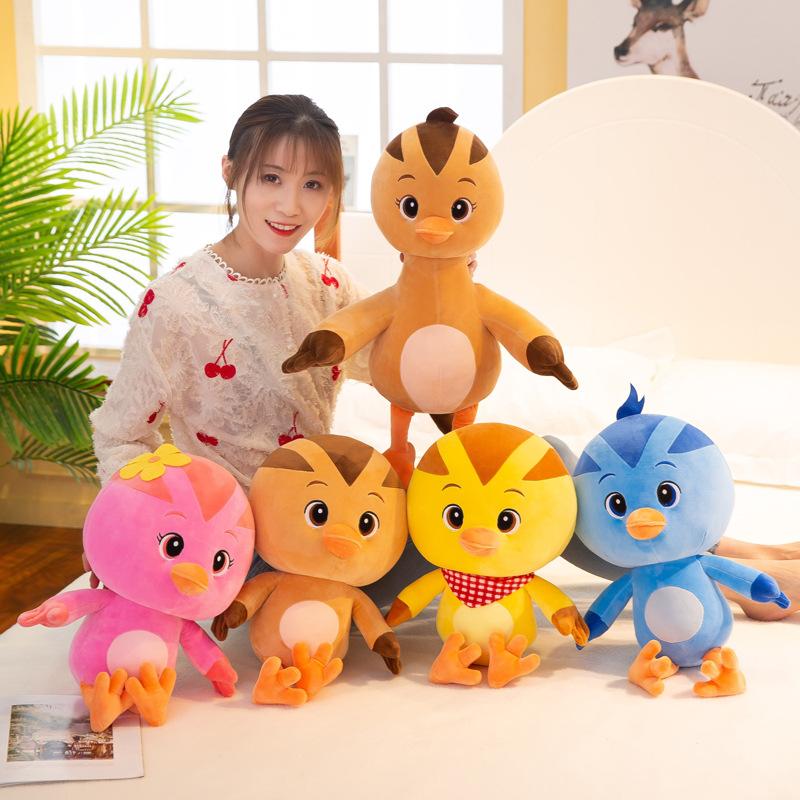 小鸡毛绒玩具可爱布娃娃大号公仔睡觉抱枕女孩儿童中秋节生日礼物