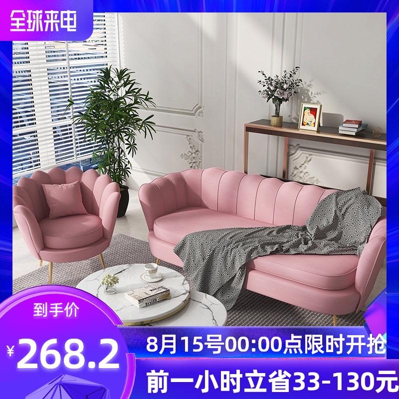 厅单人三人沙发小户型