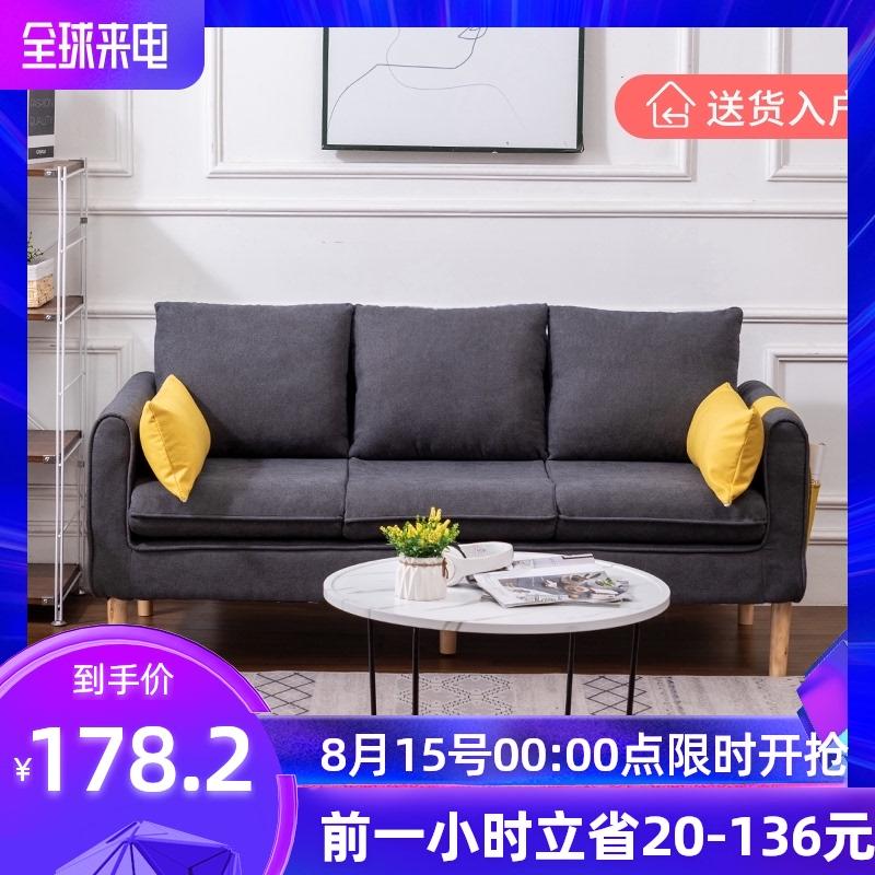 租房三人公寓简易沙发