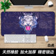 Oversize mouse pad game console table pad thickened cute cartoon creative household keyboard pad