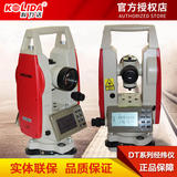 South Branch of the upper and lower laser electronic theodolite theodolite DT02LL certificate of authenticity engineering measuring instruments