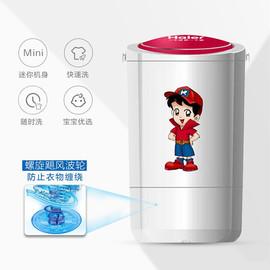 Haier/海尔 EBM3365W 迷你儿童小洗衣机半自动单筒家用XPM30-2008