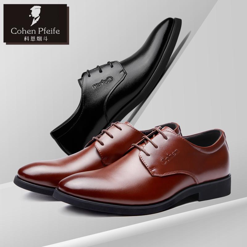科恩烟斗夏季男士皮鞋男商务正装黑色透气休闲内增高韩版真皮鞋子