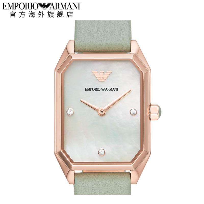 【官方】Armani阿玛尼旗舰店小绿表 皮带小巧方形手表女AR11302