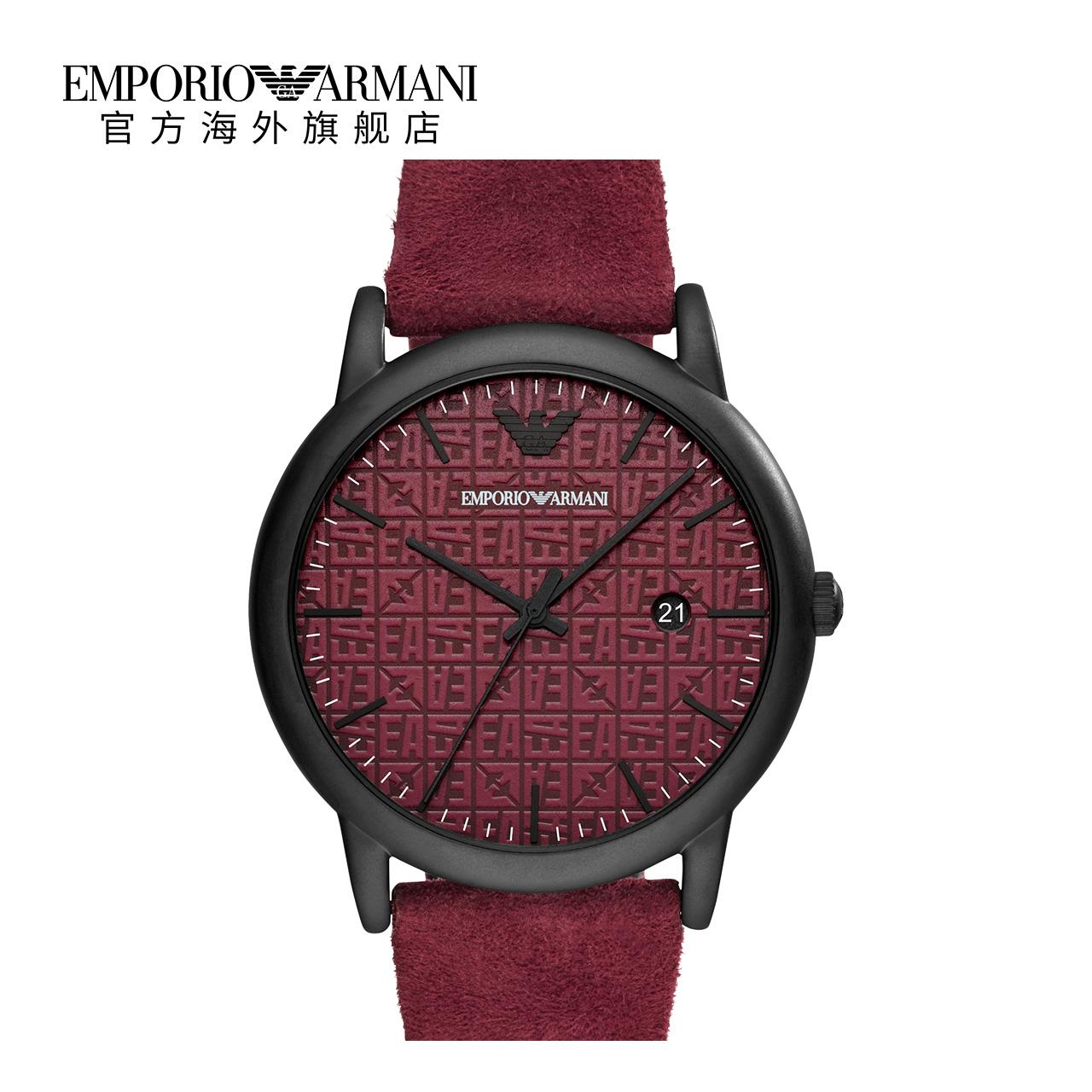 Armani阿玛尼正品紫色创意表盘手表男 潮流男士腕表AR11273