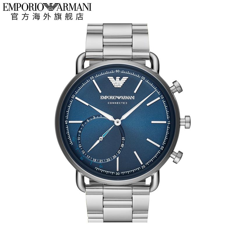 Armani阿玛尼正品商务男士手表 新款钢带绅士蓝表盘石英表ART3028