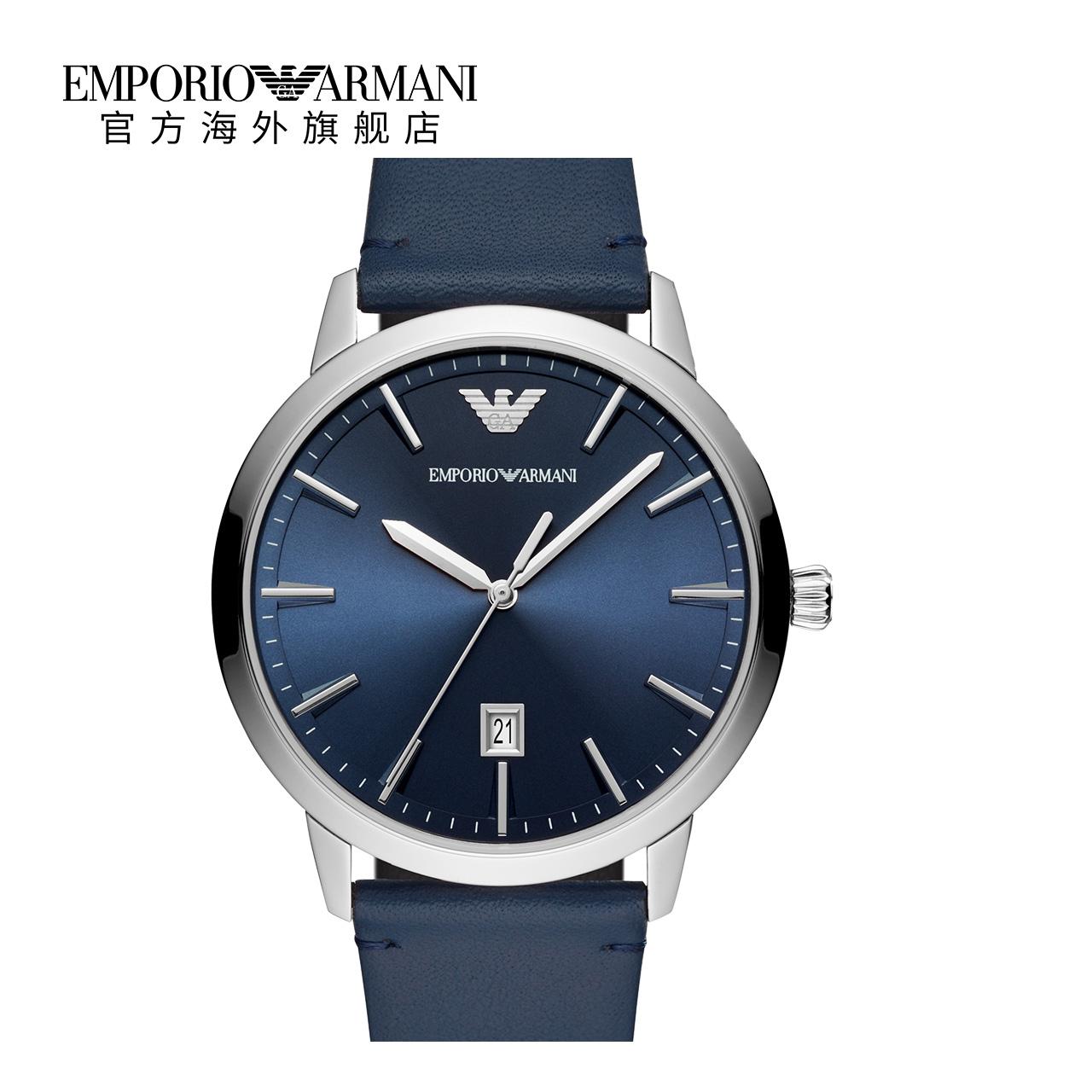 Armani阿玛尼正品蓝表盘皮带手表男 简约新款蓝色套装AR80032