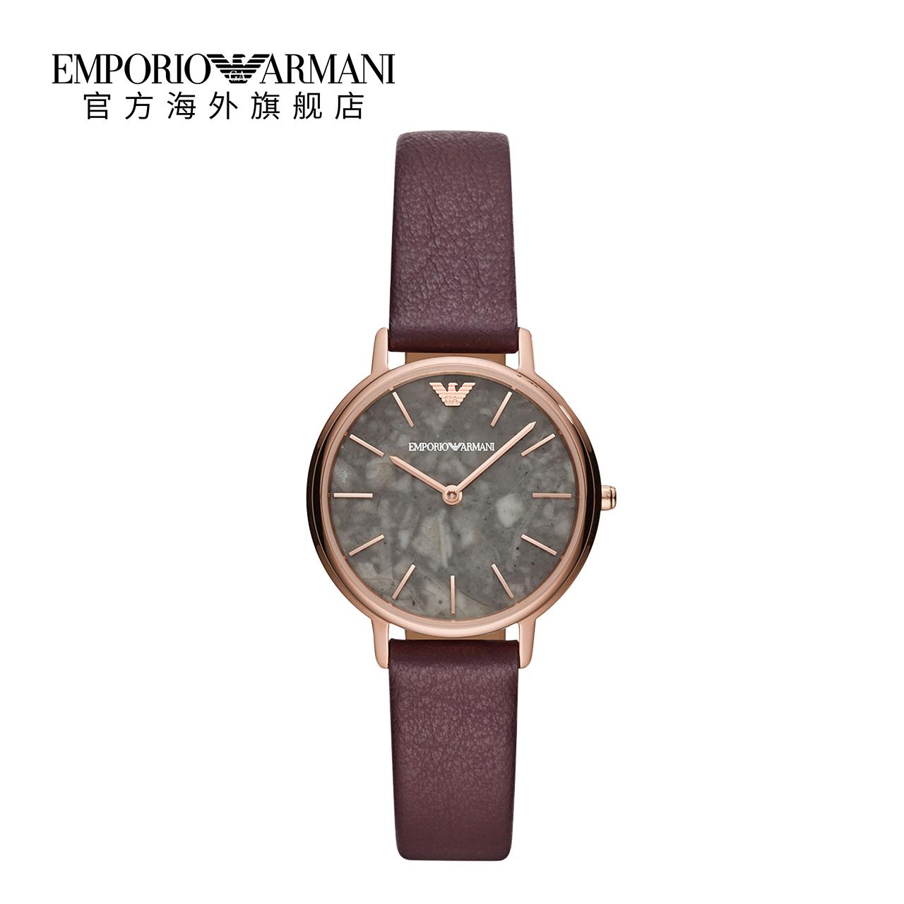 Armani 阿玛尼正品小表盘女士手表小巧个性时尚休闲石英表AR11172