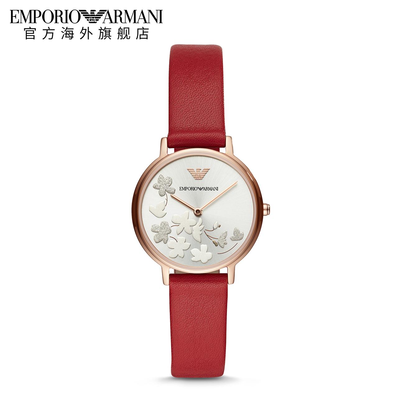 【官方】Armani 阿玛尼红色女士手表休闲简约女生石英腕表AR11114