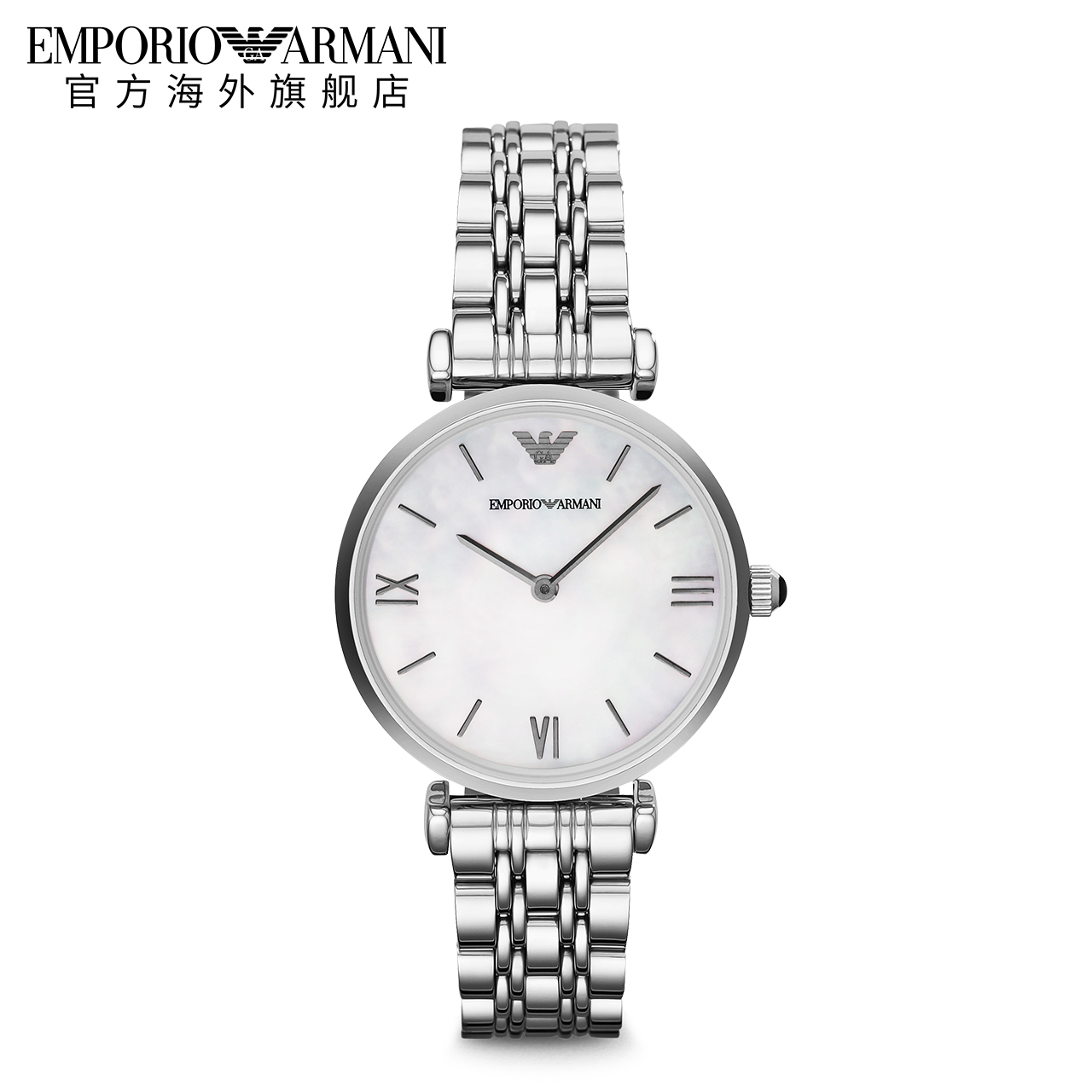 Armani阿玛尼正品银色小表盘女腕表钢带珍珠母贝优雅石英表AR1682