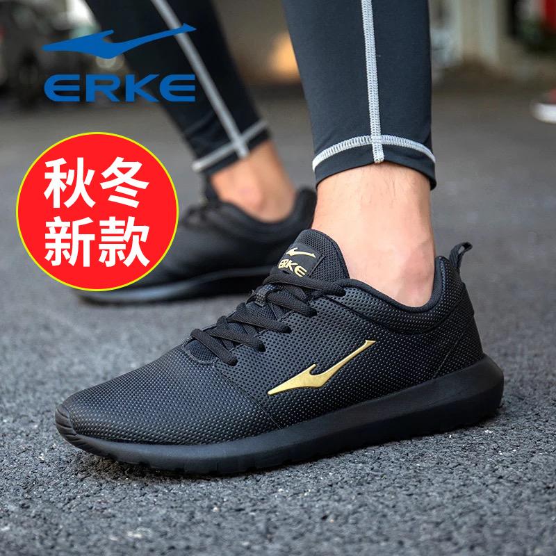 鸿星尔克男鞋2018秋季新款跑步鞋正品冬季运动鞋男透气休闲跑鞋子