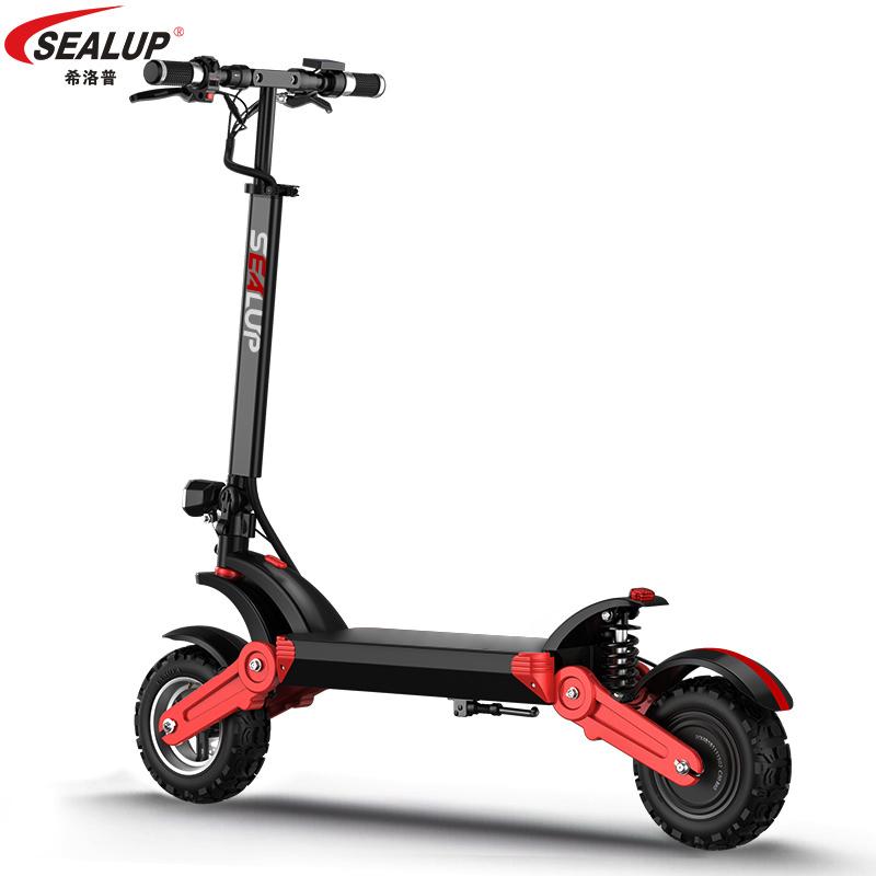 希洛普越野电动滑板车12寸折叠山地车锂电池迷你小型代步车电瓶车