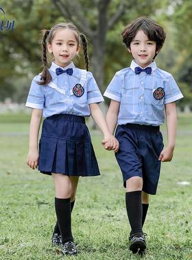 英伦风小学生校服格子短袖衬衫套装初高中班服男女童装幼儿园园服