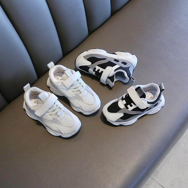 阿迪达斯官网UltraBOOST 19童鞋针织鞋面跑步运动鞋EF0930EF0934