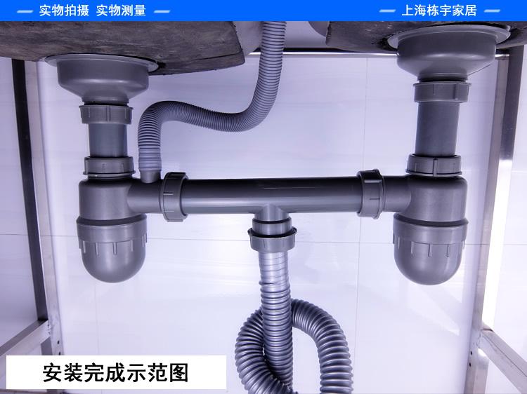波士洁 厨房不锈钢水槽单双槽防臭下水管 洗菜洗碗池盆双盆排水管