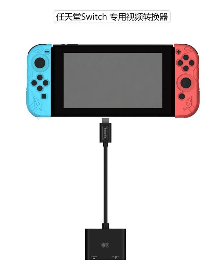 良值 Switch NS 便携底座 电视底座 HDMI视频转换器 底座延长线