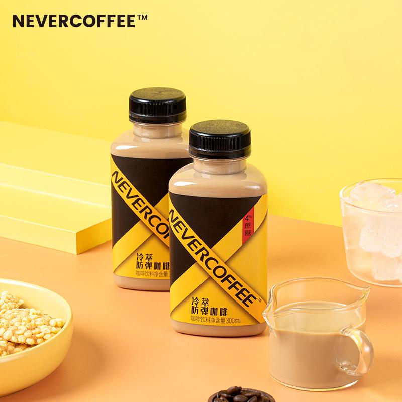 NeverCoffee 冷萃咖啡4瓶装 拿铁/玫莓/芝士 即饮黑咖啡饮料