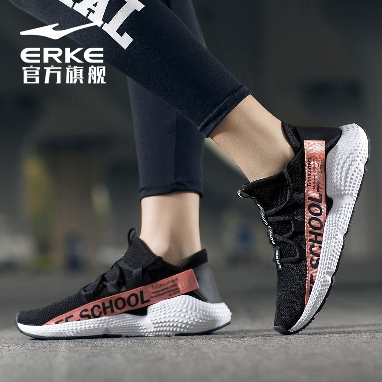 鸿星尔克女鞋运动鞋女官方秋季ins潮休闲跑步鞋冬季百搭低帮跑鞋