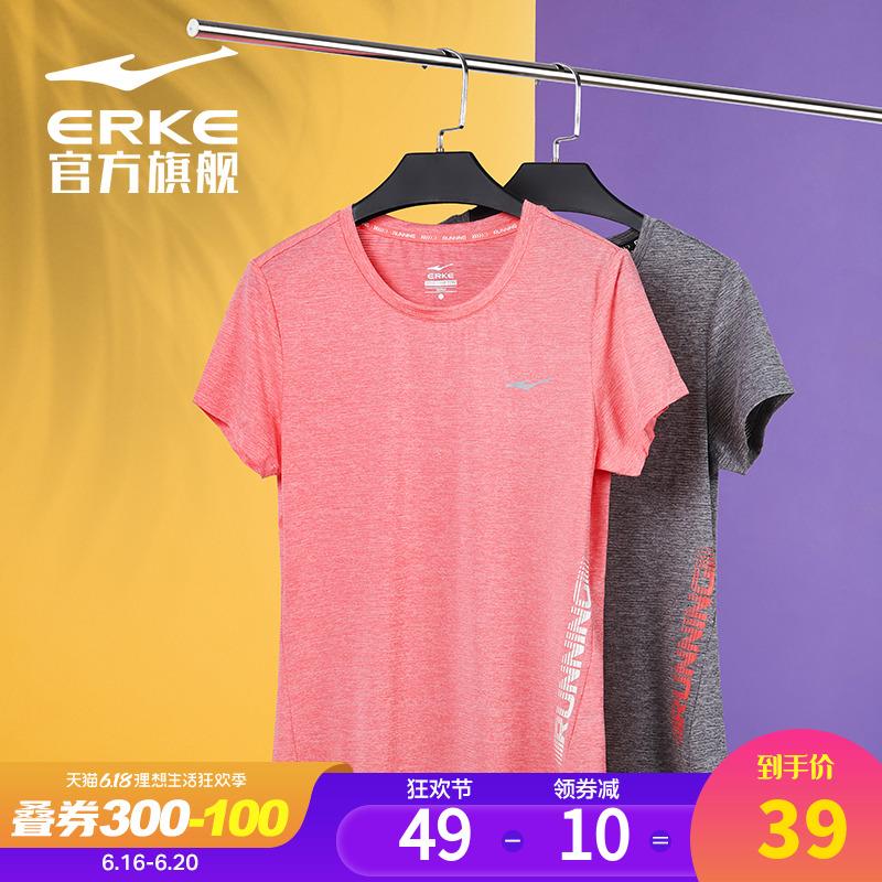 鸿星尔克运动T恤女2020夏季运动服休闲轻薄透气女运动T训练服上衣