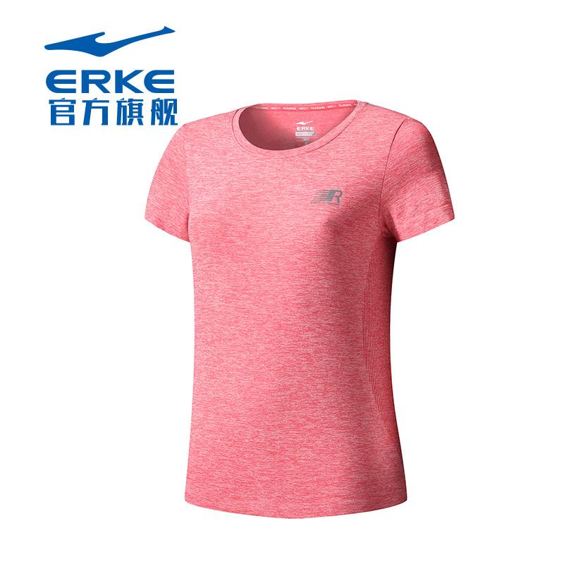 鸿星尔克女子短袖背心吸湿排汗打底上衣圆领纯棉大码快干运动T恤