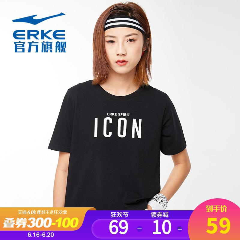 鸿星尔克女子T恤2020夏季休闲百搭字母上衣圆领透气短袖运动T女装