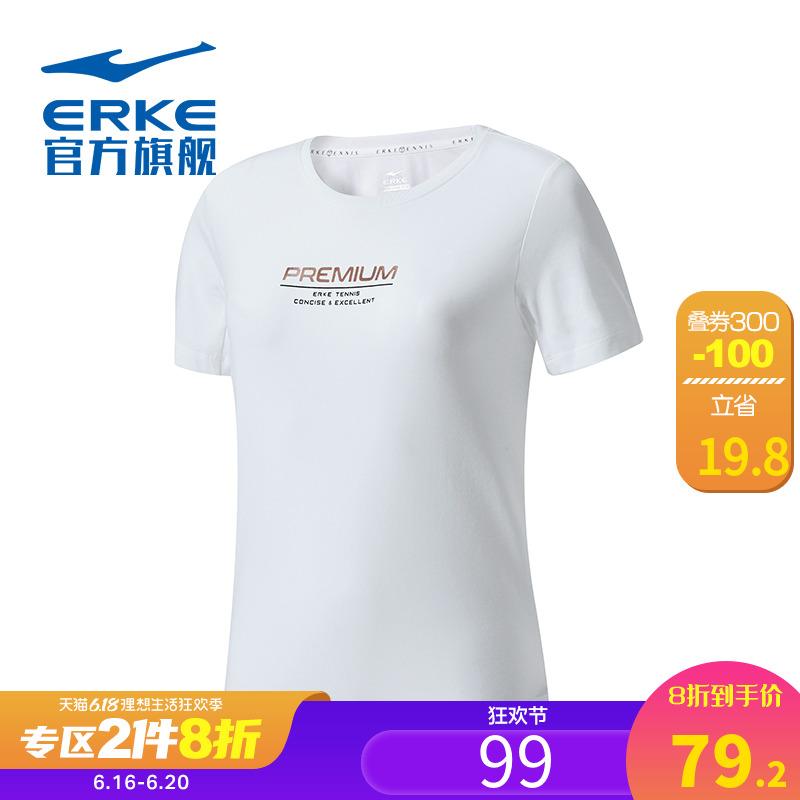 鸿星尔克2020夏季新款女子圆领T恤潮流休闲百搭短袖女透气清凉T恤