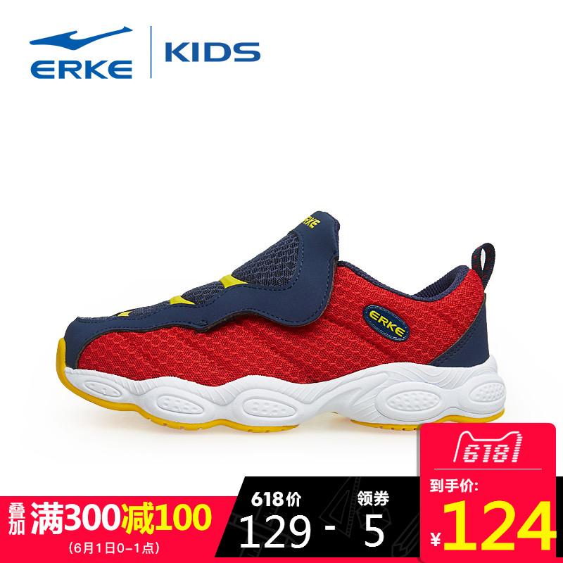 [淘寶網] 鴻星爾克童鞋2018春季新款童鞋休閒透氣舒適耐磨防滑經典運動鞋
