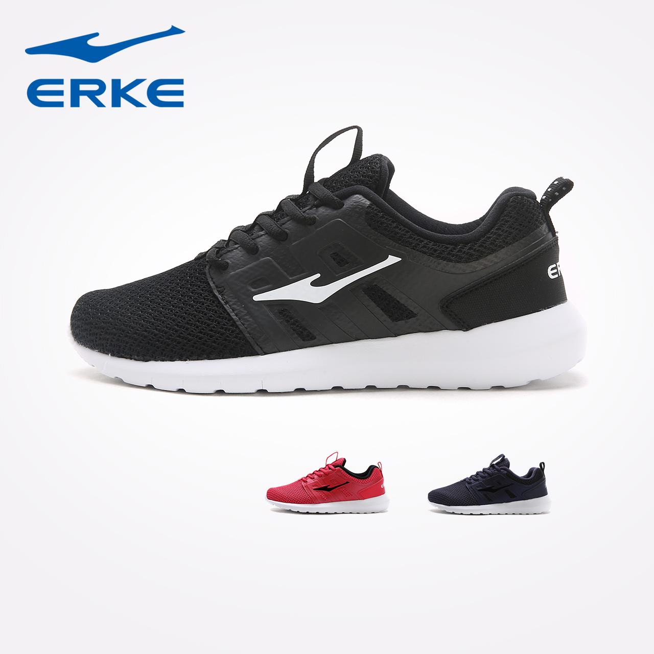 鸿星尔克女鞋运动鞋2018新款女子综训耐磨防滑跑鞋休闲跑步运动鞋