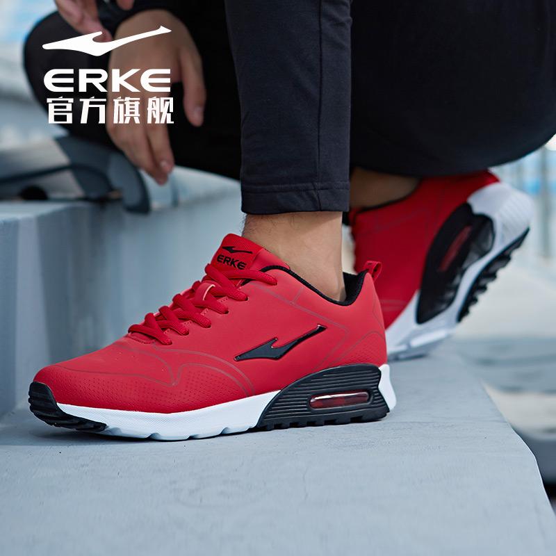 鸿星尔克运动鞋男秋冬季慢跑气垫鞋跑鞋鞋子休闲旅游鞋跑步鞋男鞋