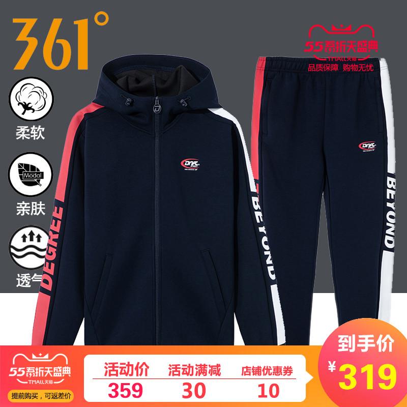 361运动套装男2020春季新款长袖卫衣卫裤休闲两件套运动服男套装