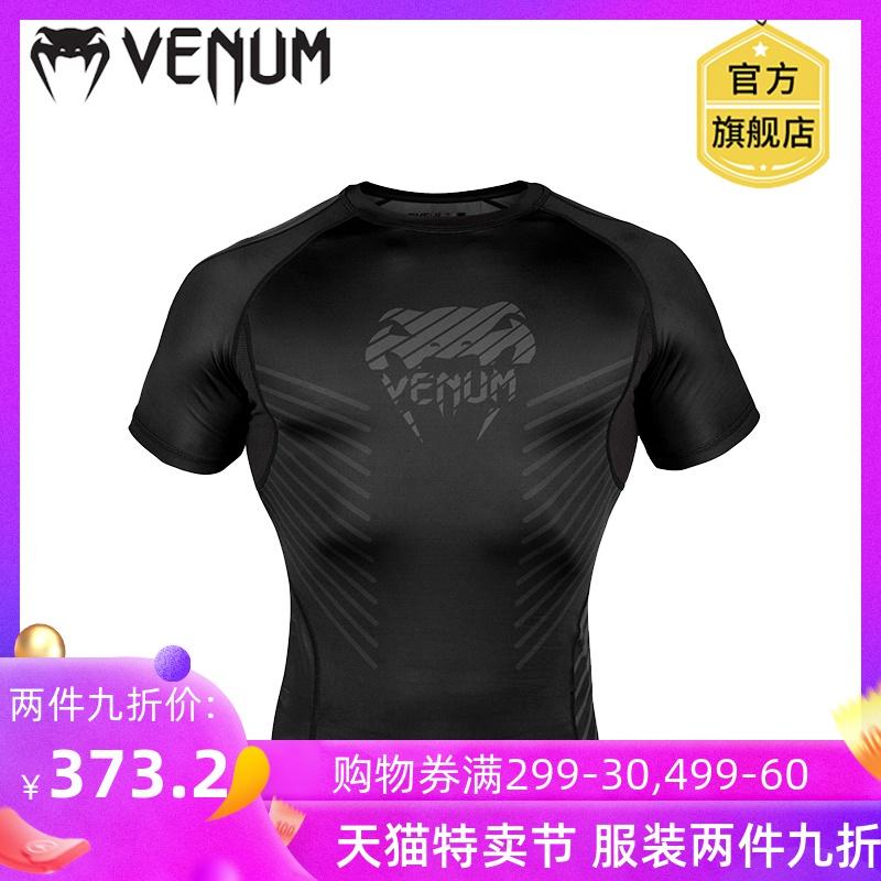VENUM 毒液光线系列紧身短袖 男MMA柔术防磨衣运动健身衣弹力衣女