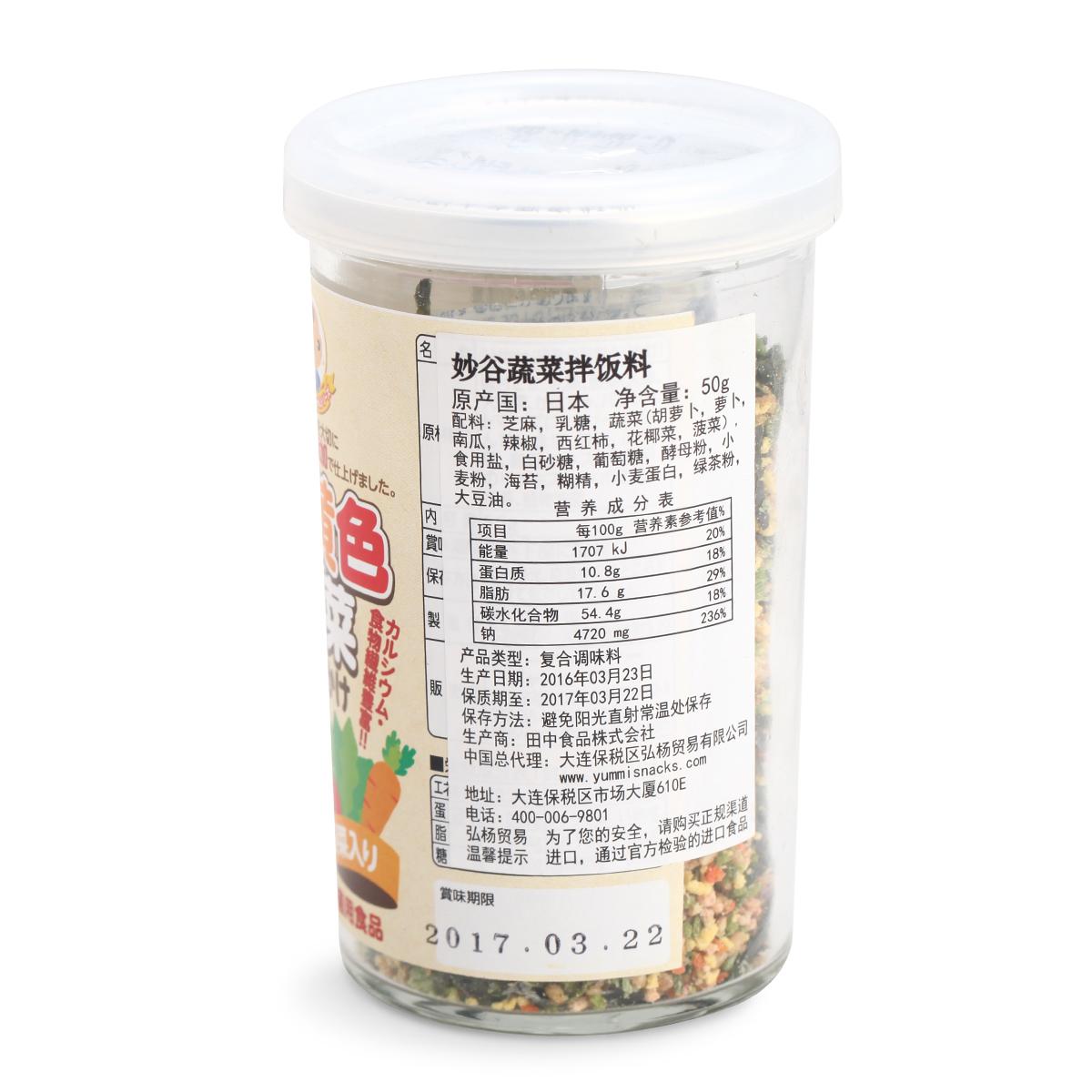 日本妙谷辅食调味进口调味品低盐蔬菜拌饭料