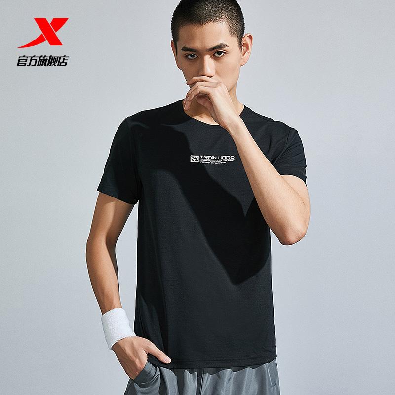 特步T恤男夏跑步健身运动衣速干上衣半袖男装运动服880229010153